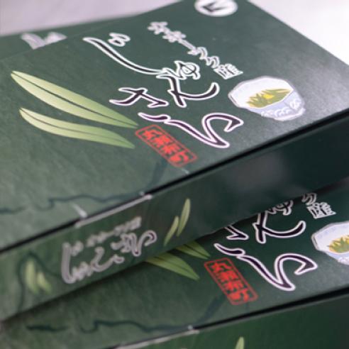 オーガニック野菜の試験販売