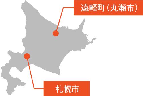 丸瀬布地図